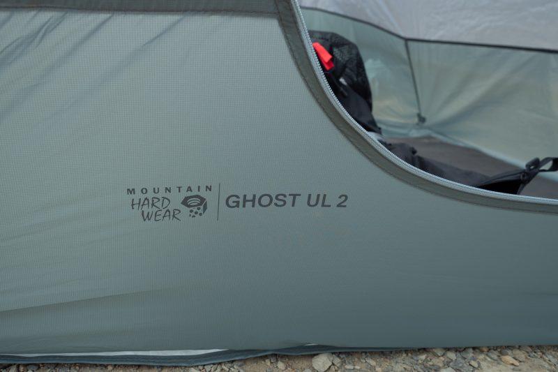 MHWのゴーストUL2テント