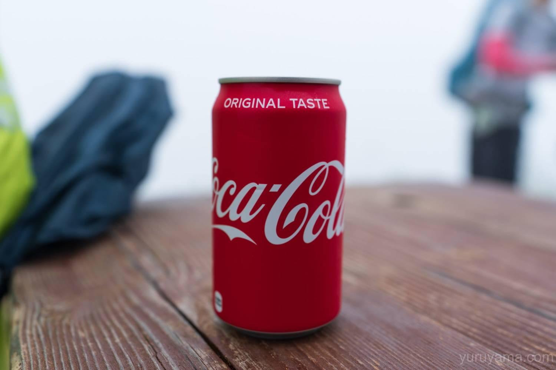 山で飲むコーラ