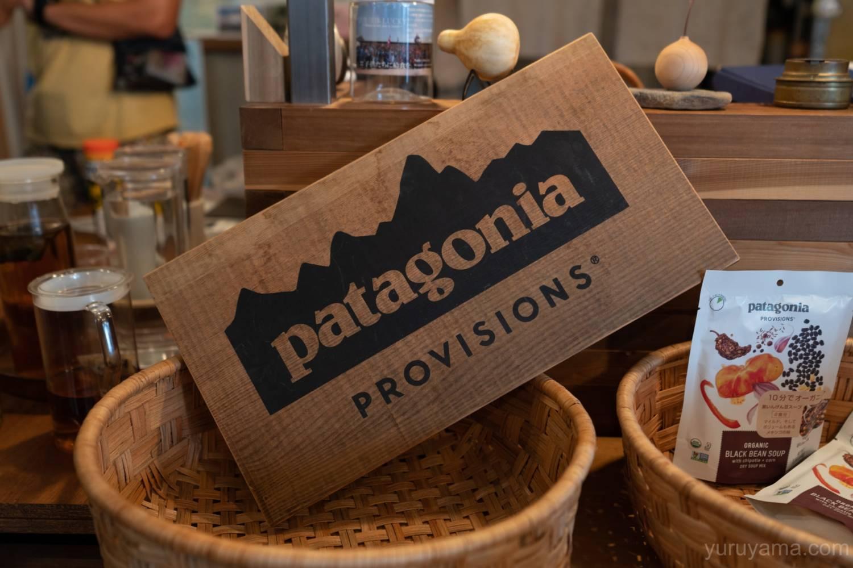 Patagoniaのロゴマーク