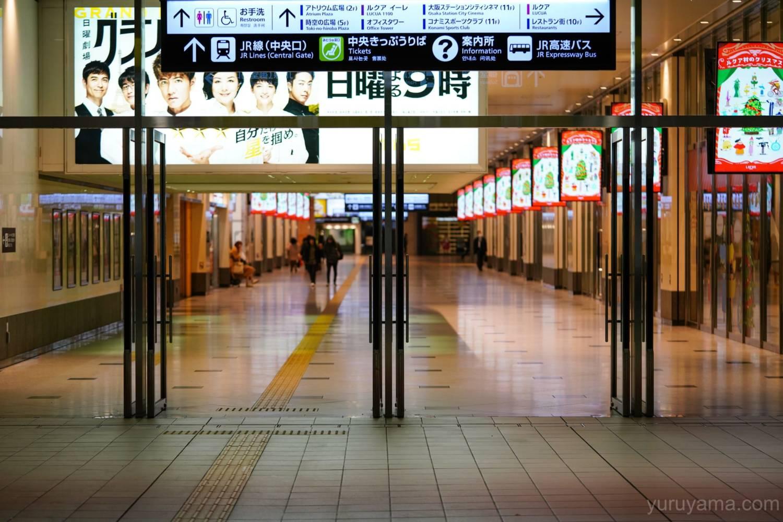 大阪深夜の夜景画像14