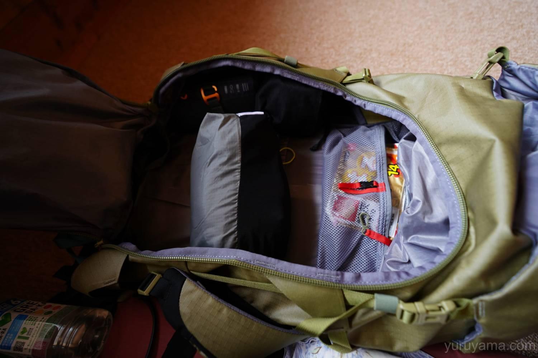 マムートトリオンスパインの荷室へのアクセスの画像