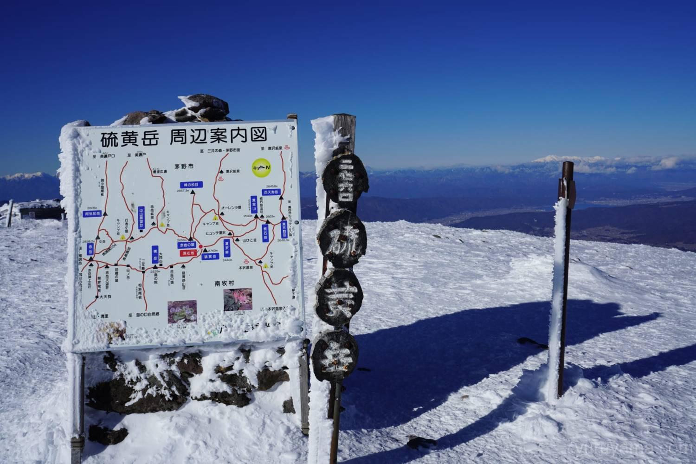 厳冬期硫黄岳の山頂標識