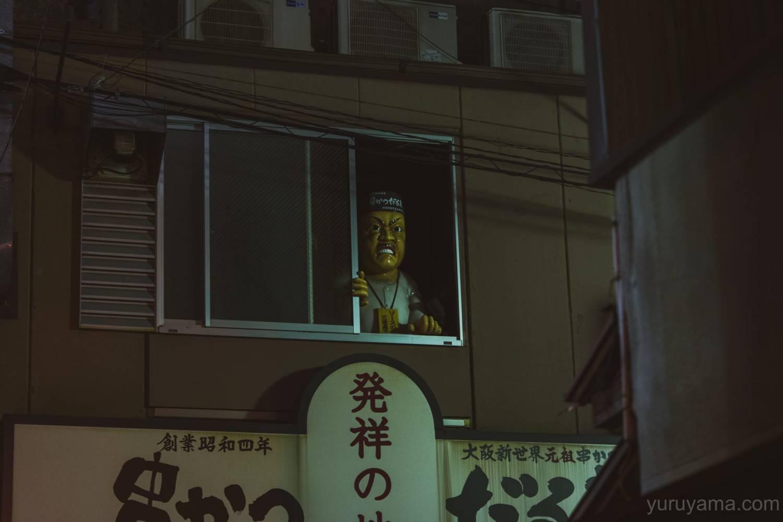 新世界の夜景7