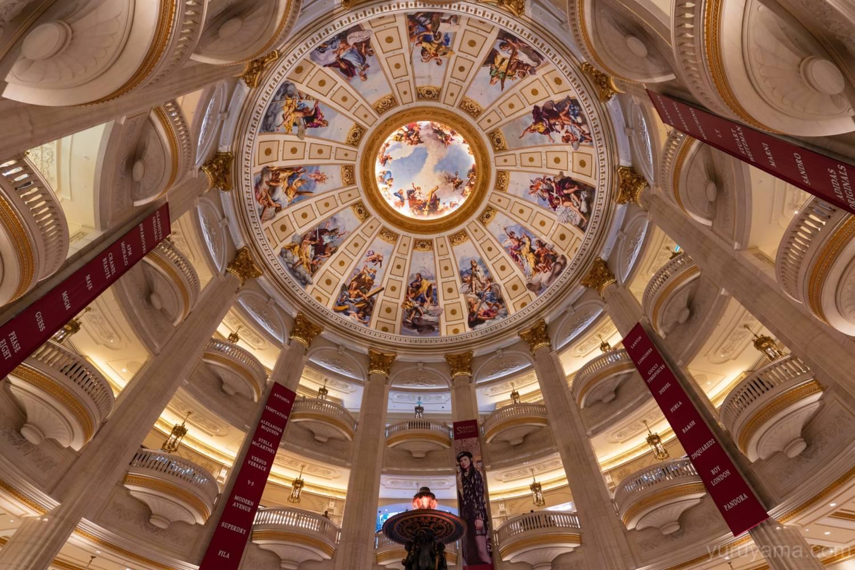 パリジャンマカオの内部の画像