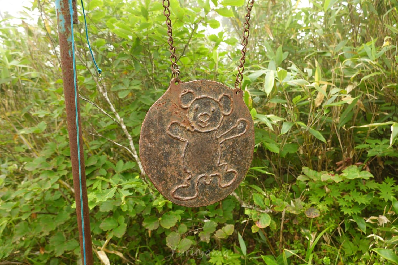 遠見尾根にある熊よけの鐘