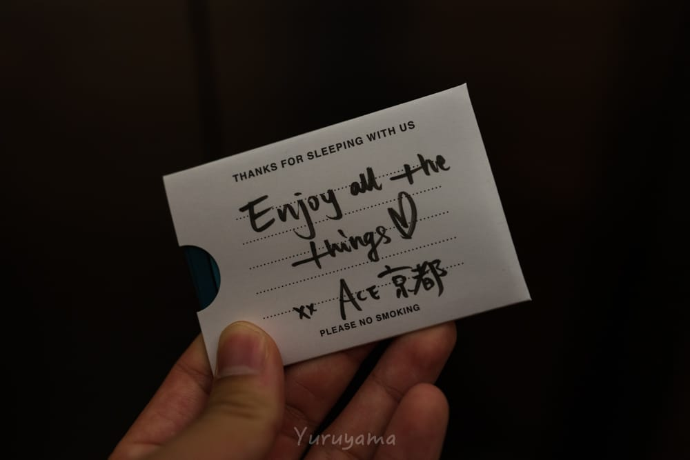 エースホテル京都のルームキーに書かれたスタッフのメッセージ