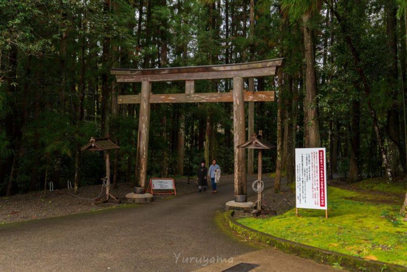 熊野本宮への鳥居