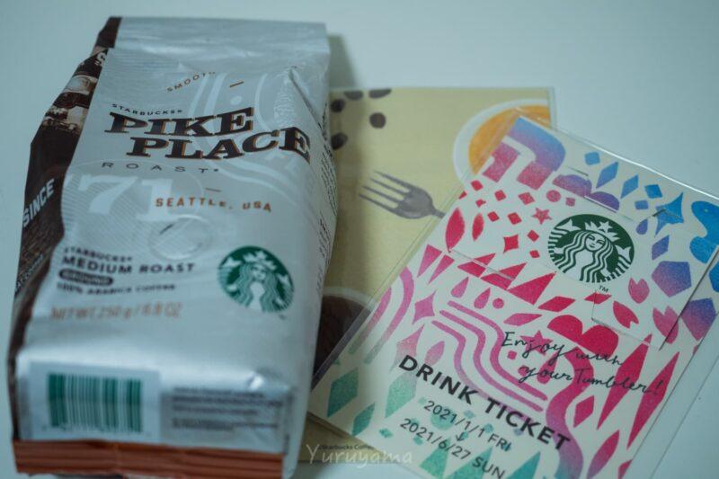 コーヒー豆と引き換えチケット