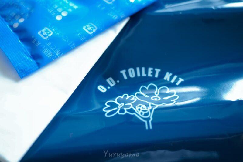 携帯トイレの画像