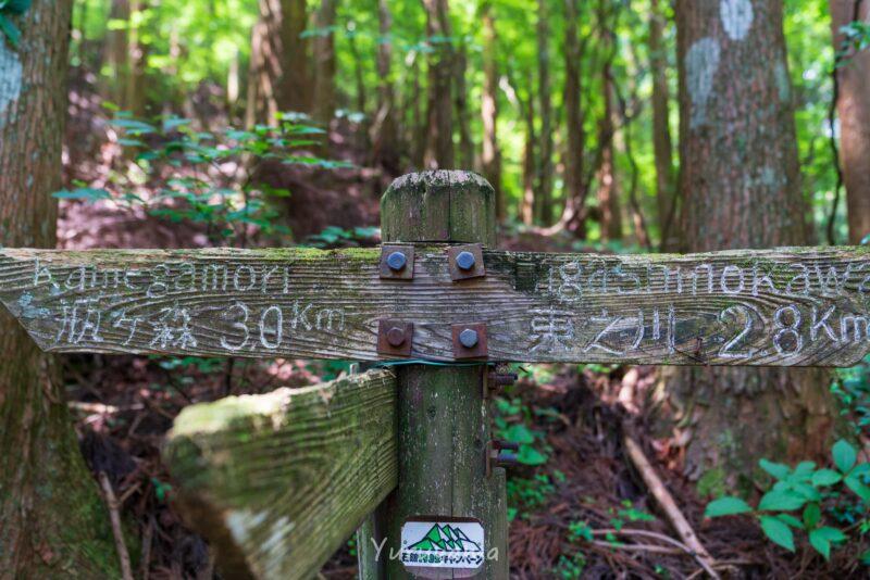 瓶ヶ森登山道の道標