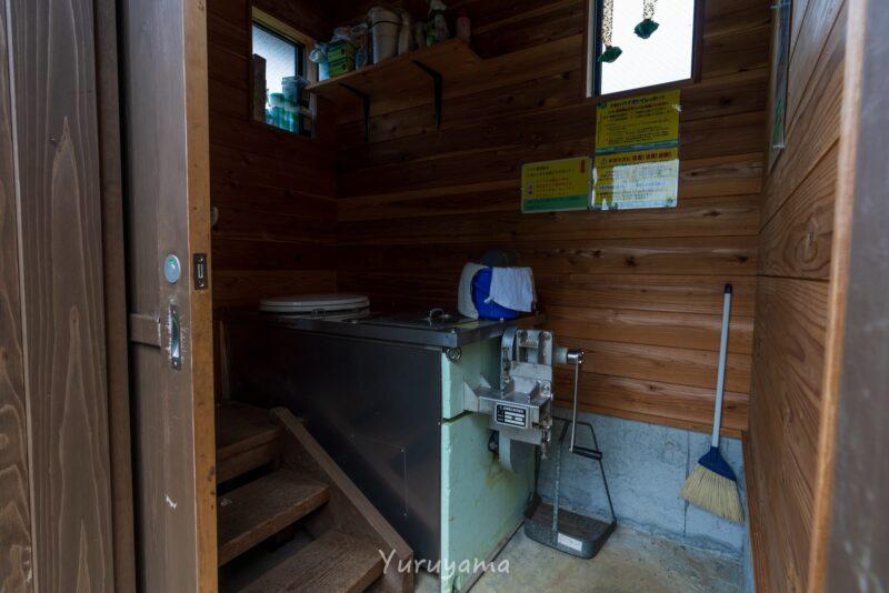 瓶ヶ森バイオトイレ