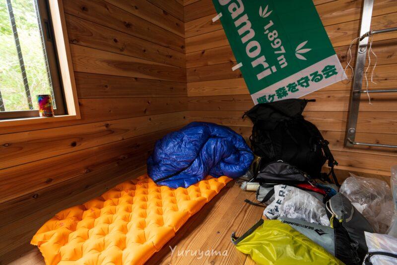 瓶ヶ森避難小屋でのひととき