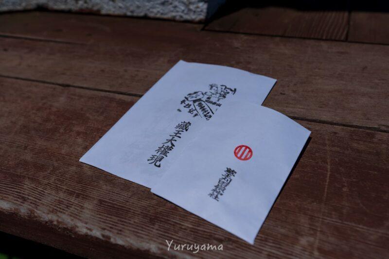 刈田嶺神社の御朱印と登山バッジ