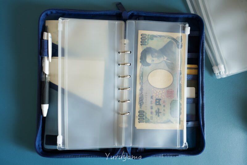無印良品パスポートケースのリフィル